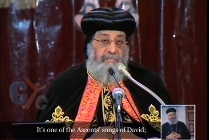 Pope Tawadros weekly sermon 1 Jan 2014: Happiness