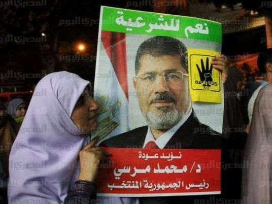Morsy's daughter: My father refused privileges from army in exchange of his resignation