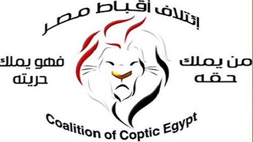 Egyptian Copts Coalition congratulates Muslims on Eid al-Adha