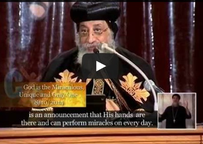 Pope Tawadros weekly sermon 8 October 2014: God is the Miraculous, Unique and Only One