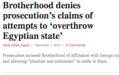 Brotherhood denies prosecution's claims of attempts to 'overthrow Egyptian state'