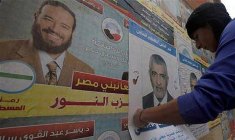 Nour Party cannot fund candidates in parliamentary poll