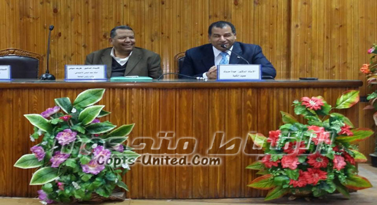 Vice-President Beni Suef University: extremism threatens national security
