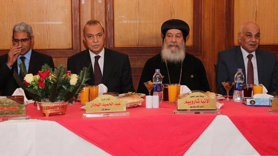 Qena Diocese holds Ramadan breakfast banquet for officials