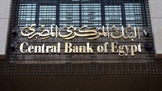 Egypt: For genuine, sustainable economic reform