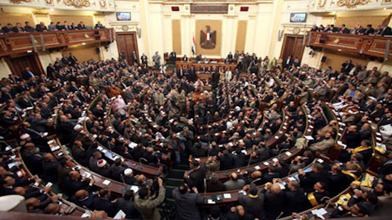 Egypts parliament votes to extend state of emergency for three months