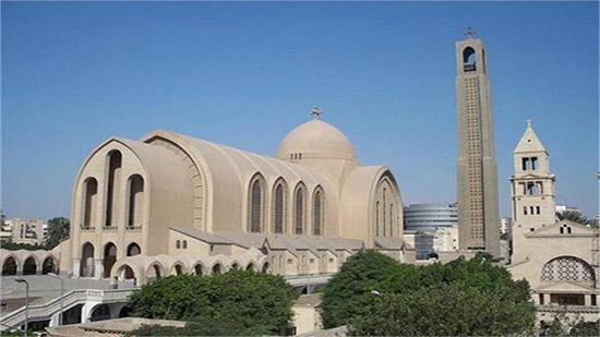 The Egyptian Church participates in the International Day of Prayer