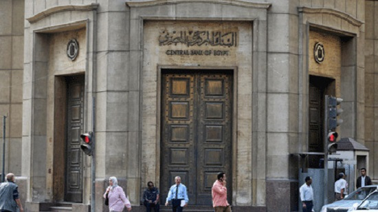 Egypts urban inflation rises to 12.7 pct in January: CBE