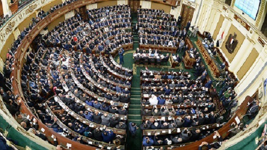 Egypt MPs give comments on proposed constitutional amendments in internal dialogue