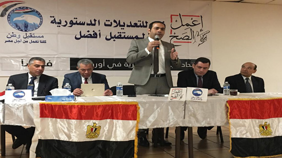 Egyptian communities in Europe launch their conferences on constitutional amendments