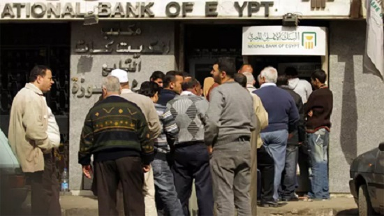 Egypts Sisi approves e-payment law to reduce reliance on cash