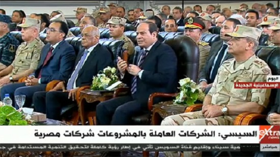 Egypts Sisi says armys role in major development projects is only supervisory