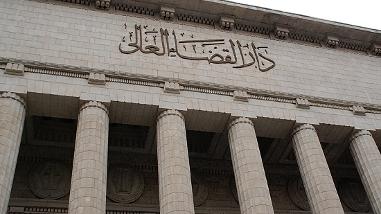 Egyptian court issues ruling to equally distribute heritage according to Christianity