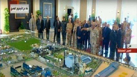 Egypts Sisi inaugurates major fertilizers complex in Ain Sokhna
