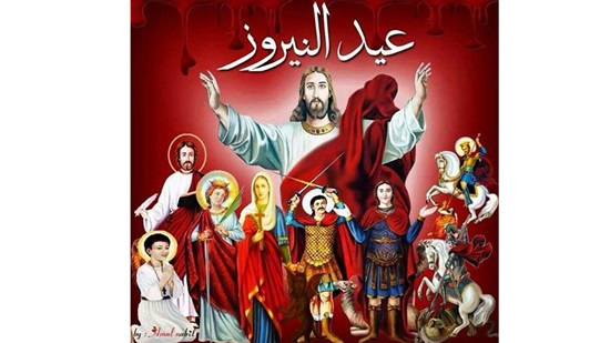 Copts celebrate the new Coptic year next Wednesday