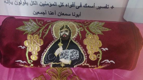 Bishop of Suez receives the relics of St. Semaan of Akhmim