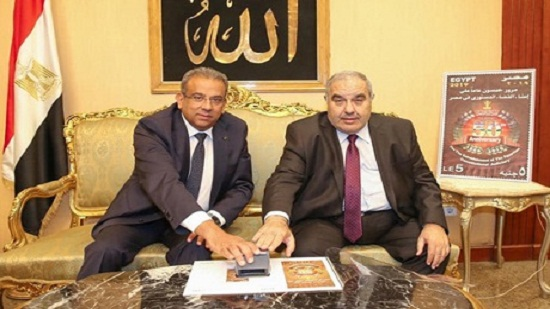 Commemorative stamp marks 50th anniversary of the Egyptian constitutional judiciary