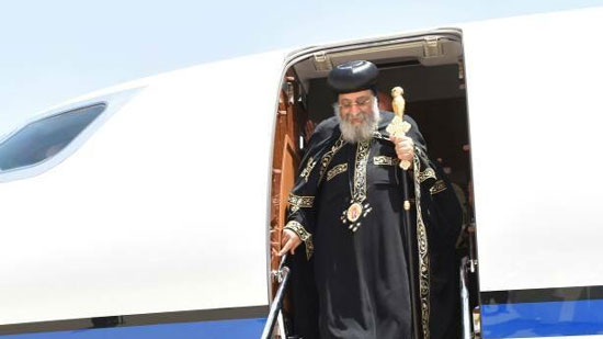 Pope Tawadros returns to Egypt after pastoral tour in Europe