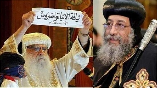 Coptic Churches congratulate Pope Tawadros on 8th election anniversary