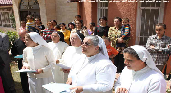 The first Coptic nunnery established in Europe