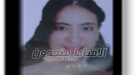 Christian minor girl kidnapped in Alexandria