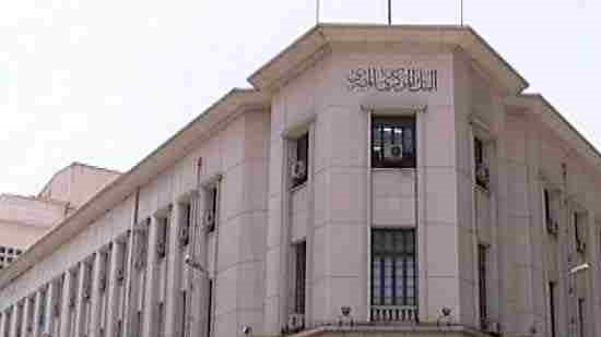 Egypt M2 money supply rises 18.6 pct in June: Central Bank