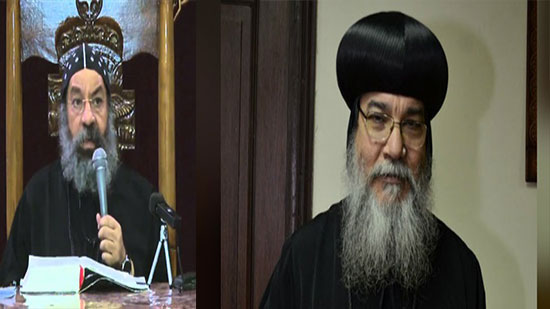 Abba Makarios mourns the mother of Bishop Raphael