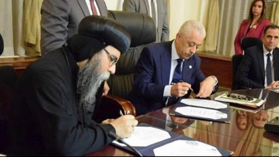 Coptic Church issues the first sign language dictionary for the deaf