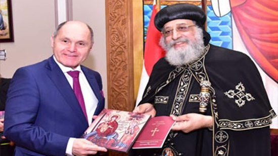 Pope Tawadros meets with the President of the Austrian Parliament