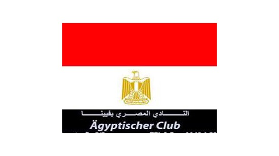 The head of the Egyptian club in Vienna inspects the safety of the members