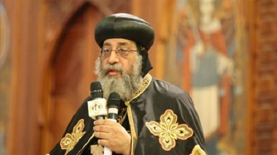 Pope Tawadros Bishop Aghathon filed a lawsuit against a journalist without asking me