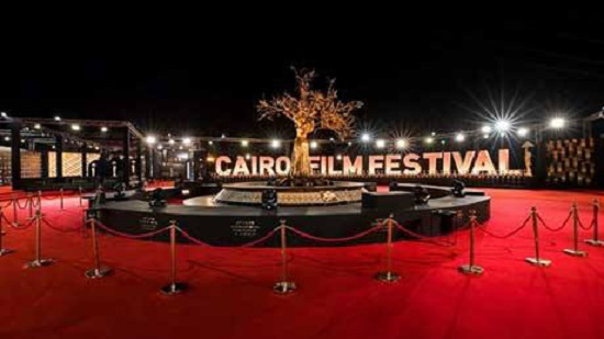 PROGRAMME: Cairo Industry Days at the 42nd Cairo International Film Festival