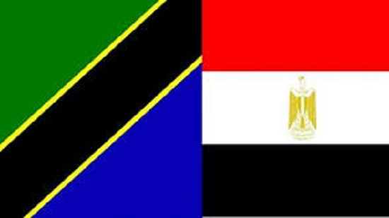 Cooperation between Egypt and Tanzania